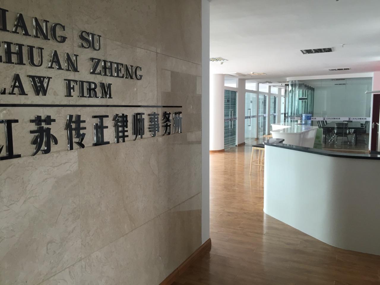 股东会决议瑕疵诉讼的法律后果