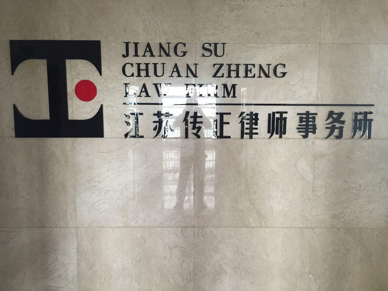 中华人民共和国民事诉讼法》的解释